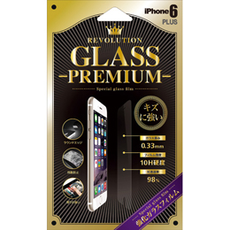 Revolution Glass iPhone6 Plus 液晶保護フィルム PREMIUM RG6PMP