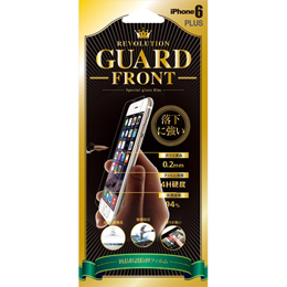 Revolution Guard iPhone6 Plus 液晶保護フィルム FRONT RG6FP