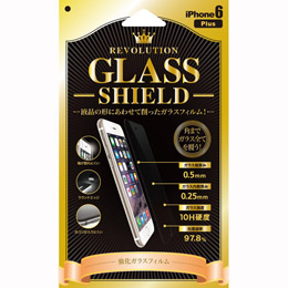 Revolution Glass Shield iPhone6Plus用 0.25mm液晶保護ガラスフィルム RGSHP