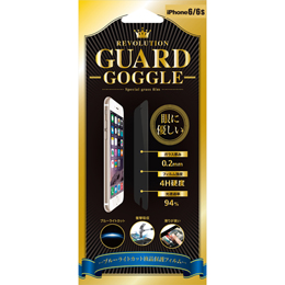 Revolution GUARD GOGGLE iPhone 6S保護フィルム 302927