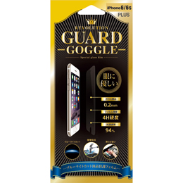 Revolution GUARD GOGGLE iPhone 6S PLUS保護フィルム 303047