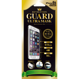 Revolution GUARD ULTRA MASK iPhone 6S保護フィルム 303375