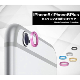 ITPROTECH カメラレンズ保護リング For  iPhone6Plus/ピンク YT-CAMRING-PK/IP6P